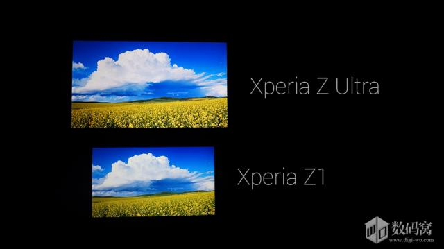 xperia-z1-xperia-z-ultra-display-comparison-2