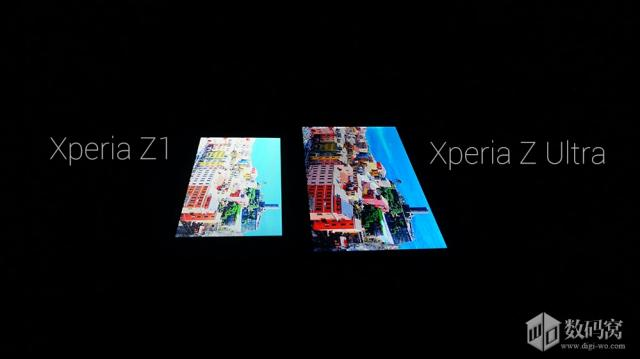 xperia-z1-xperia-z-ultra-display-comparison-4