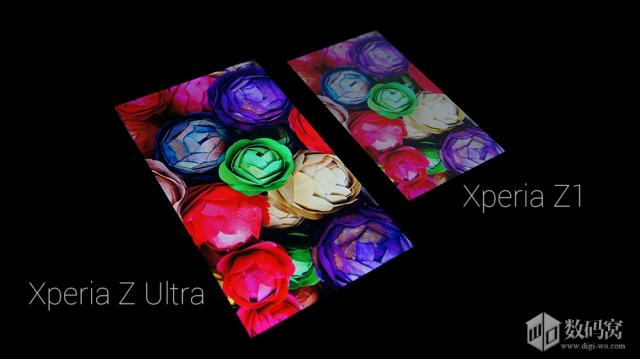 xperia-z1-xperia-z-ultra-display-comparison-6