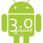 Android Electrony