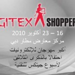 gitex_shopper