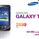 Galaxy Tab from STC