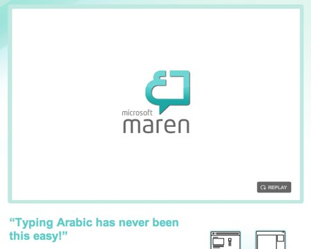 """the arab online world microsoft maren Marorka is a microsoft gold application """"we use marorka online to collect data for the marorka maren solution gives us much better information about."""