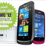 mwc12-awards-best-budget-phone