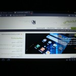 xoom-review3