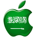 saudimac-apple-logo