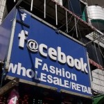 facebook-fashion-store-myanmar