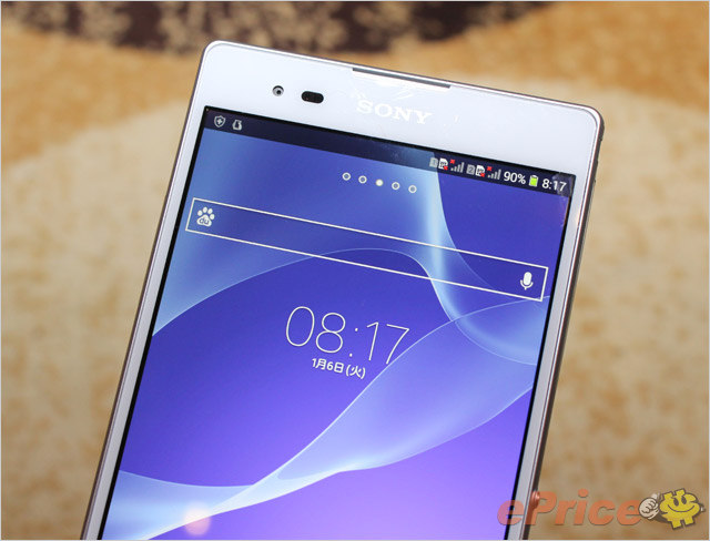 Sony Xperia T2 Ultra In Depth Review Including 2