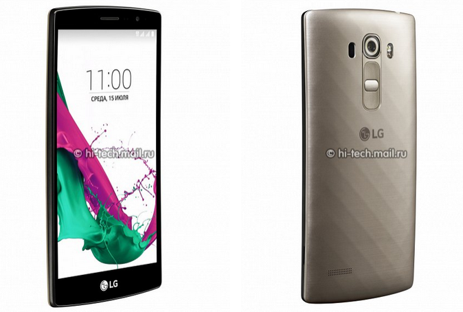 Images-of-the-unannounced-LG-G4-S (1)