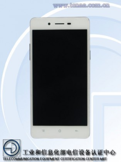 Oppo-A51kc-is-certified-by-TENAA