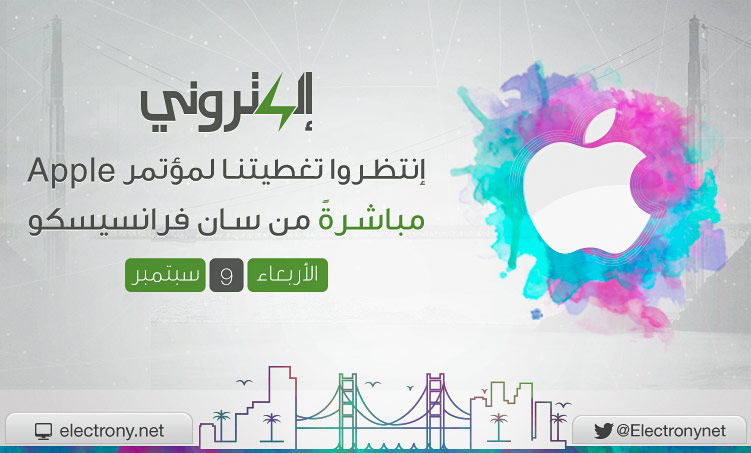 Facebook_Apple
