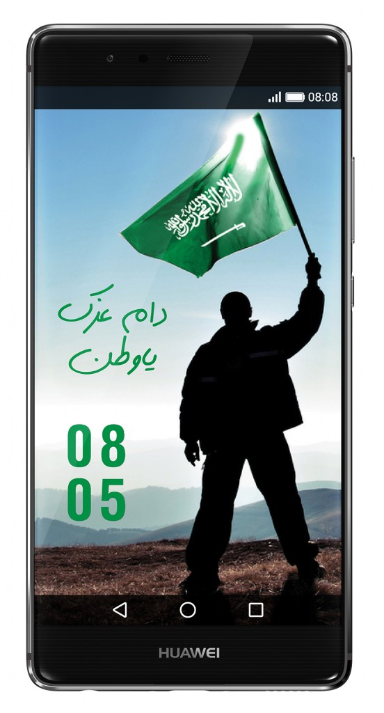 huawei-saudi-national-day-themes-1