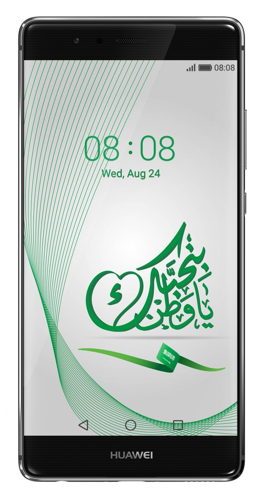 huawei-saudi-national-day-themes-2