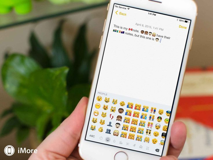 b6dd53fd4d62d2351c9c16bec6a8a441--latest-iphone-emoji-keyboard