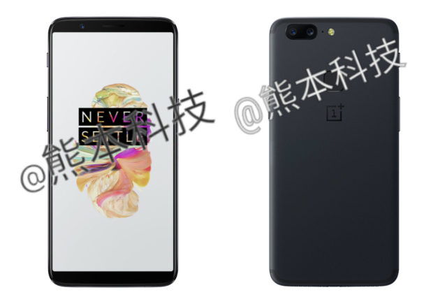 oneplus-5t-leaked-render-640x435