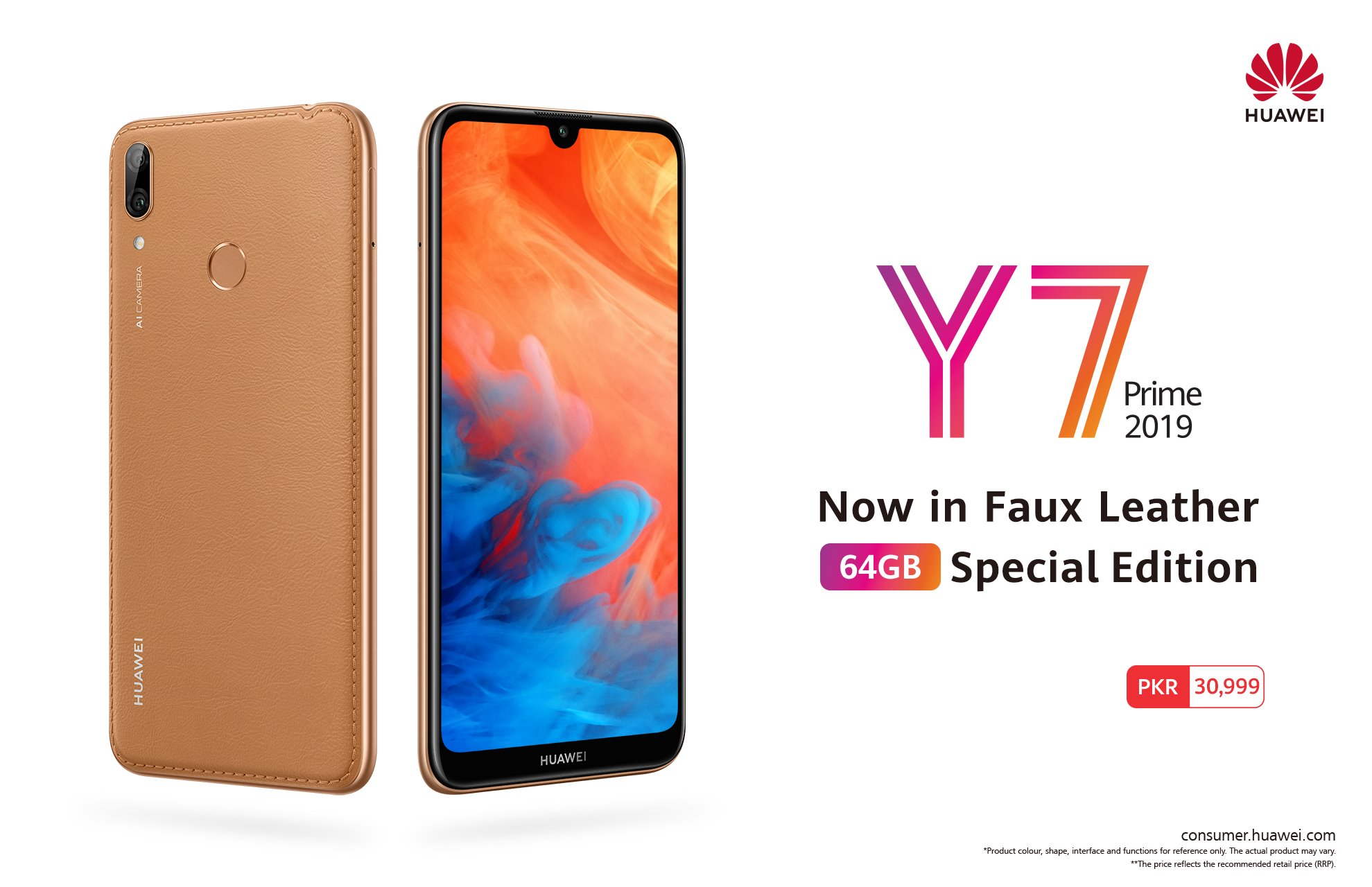 Advertise a new version of the Huawei Y7 Prime 2019 phone with a