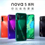 huawei-nova-5-series-colors-840x472