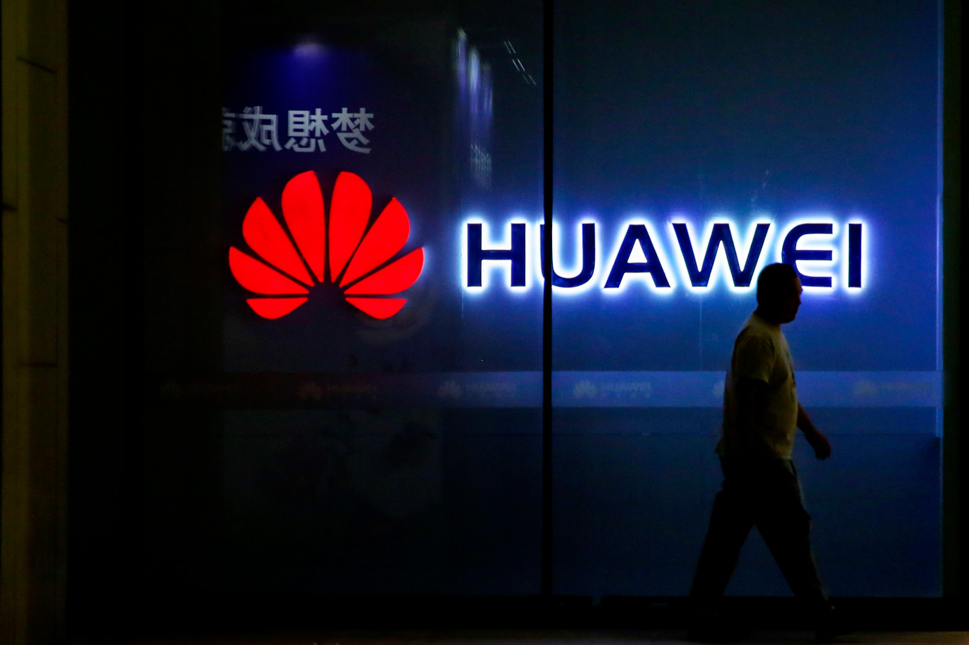 Huawei In China